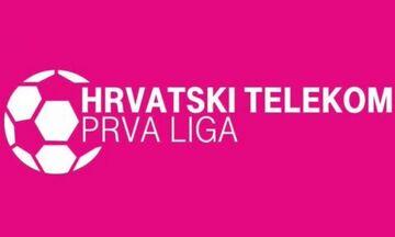 Κροατία: Πότε αρχίζουν πάλι Πρωτάθλημα και Κύπελλο