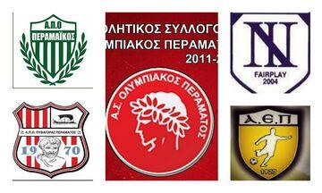 Πέραμα: Θετικά τα πρώτα συμπεράσματα των ποδοσφαιρικών σωματείων