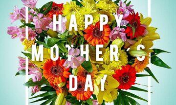 Γιορτή της μητέρας 2020: Πότε πέφτει φέτος
