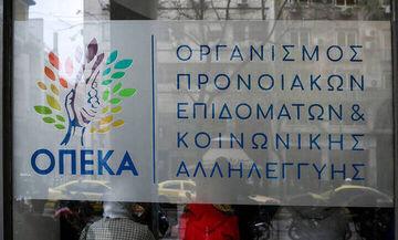ΟΠΕΚΑ: Παράταση καταβολής συντάξεων αναπηρίας και προνοιακών παροχών