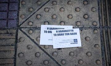 Μέλος του «Ρουβίκωνα» και οπαδός της ΑΕΚ δολοφονήθηκε από τη σύντροφό του!