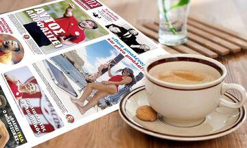 Εφημερίδες: Τα αθλητικά πρωτοσέλιδα του Σαββάτου 9 Μαΐου