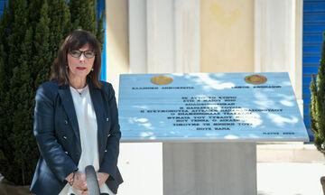 Τελετή μνήμης για τα θύματα της Marfin