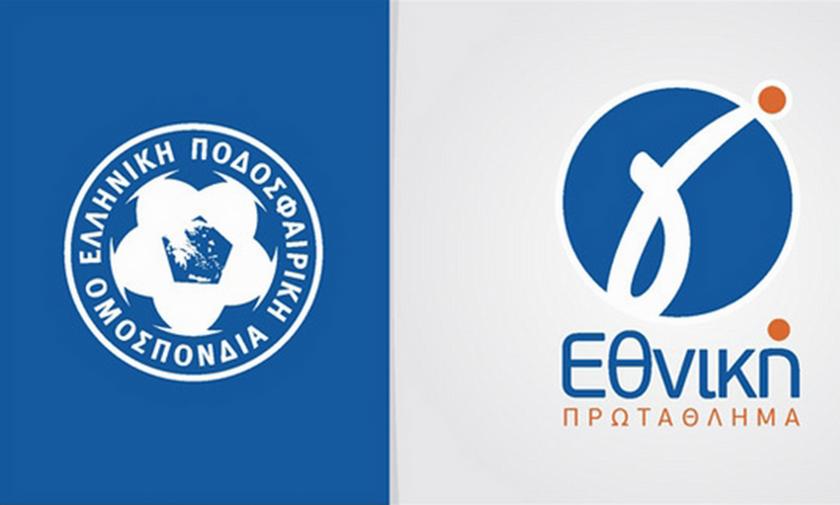 Γ' Εθνική: Η πρόταση αναδιάρθρωσης των πρωταθλητών