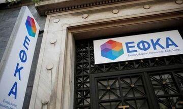 ΕΦΚΑ: Ηλεκτρονικά πιστοποιητικά, βεβαιώσεις και συναλλαγές