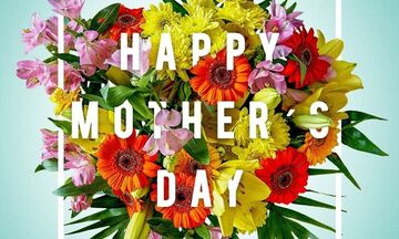 Εορτολόγιο: Γιορτάζουν σήμερα, Κυριακή 10 Μαΐου - Γιορτή της Μητέρας