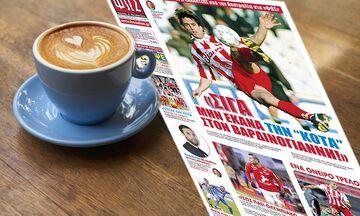 Εφημερίδες: Τα αθλητικά πρωτοσέλιδα της Κυριακής 10 Μαΐου
