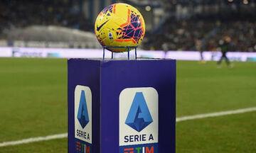 Serie A: Έξι ομάδες χρωστούν μισθούς από τον Ιανουάριο