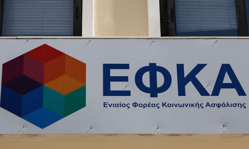 ΕΦΚΑ: Παράταση καταβολής ασφαλιστικών εισφορών για ελεύθερους επαγγελματίες