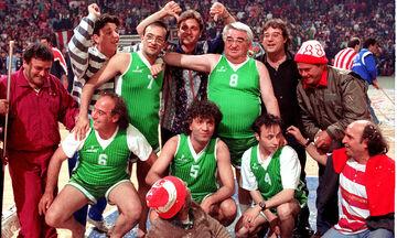 1993: Ο Παναθηναϊκός δεν «κατεβαίνει» στο ΣΕΦ - Ο τελικός με τις ζαρτιέρες και τις κότες (vid-pics)