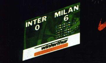 Δεκαεννιά χρόνια από το Ίντερ - Μίλαν 0-6 (vid)