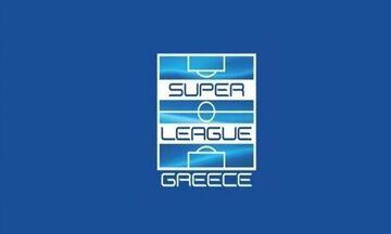 Τηλεδιάσκεψη της Super League την Τρίτη (12/5)