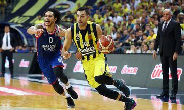 Τουρκία: Τέλος και επίσημα το πρωτάθλημα- Ούτε πρωταθλητής, ούτε υποβιβασμοί (vid)