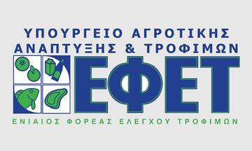 Επτά τόνοι ακατάλληλων κρεάτων στον Πειραιά - Προορίζονταν για νοσοκομεία και στρατόπεδα!