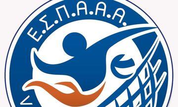 Οριστική διακοπή των πρωταθλημάτων ανακοίνωσε η ΕΣΠΑΑΑ