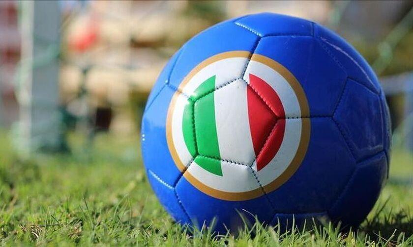 Serie A: Ξεκινούν επίσημα οι ομαδικές προπονήσεις από τη Δευτέρα 18/5