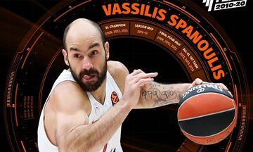 O θρύλος του Θρύλου και της Ευρώπης - Ο Σπανούλης στην κορυφαία ομάδα της δεκαετίας στην EuroLeague