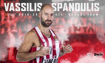 ΚΑΕ Ολυμπιακός για Σπανούλη: «Ο Βασιλιάς του ευρωπαϊκού μπάσκετ» (pics)