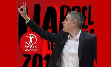 Τρεις Έλληνες προπονητές δεν μπορούν να πάνε στο Ισραήλ και τις ομάδες τους