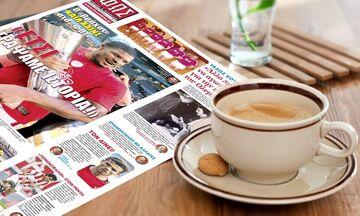 Εφημερίδες: Τα αθλητικά πρωτοσέλιδα της Τετάρτης 13 Μαΐου