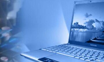 Gov.gr: «Παραδίδει» δωρεάν μαθήματα υπολογιστών (vid)