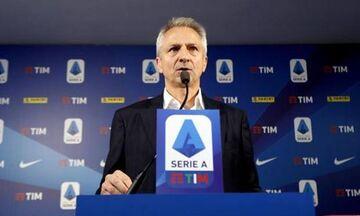 Serie A: Όρισε ημερομηνία επανέναρξης την 13η Ιουνίου!