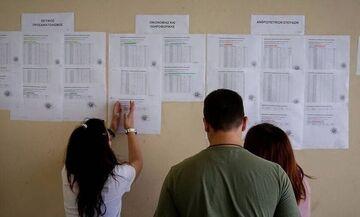 Πανελλήνιες 2020: Ανακοινώθηκε ο αριθμός εισακτέων ανά Σχολή  (pics)