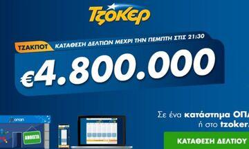 Κλήρωση ΤΖΟΚΕΡ (14/5): Μοιράζει 4.8 εκατομμύρια - Τα καλύτερα συστήματα για σωστή πρόβλεψη