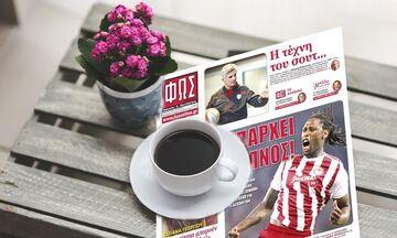 Εφημερίδες: Τα αθλητικά πρωτοσέλιδα της Παρασκευής 15 Μαΐου