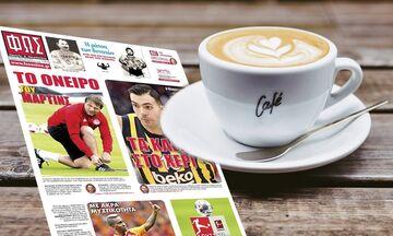 Εφημερίδες: Τα αθλητικά πρωτοσέλιδα του Σαββάτου 16 Μαΐου