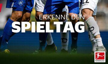 Οι Γερμανοί ξανάρχονται - Αρχίζει σήμερα (16/5) η Bundesliga (vid)