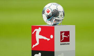 Bundesliga: Με αυτό το ιατρικό πρωτόκολλο παίζουν μπάλα !