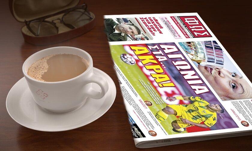 Εφημερίδες: Τα αθλητικά πρωτοσέλιδα της Κυριακής 17 Μαΐου