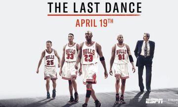 Μπουλς: Τζόρνταν, Πίπεν, Ρόντμαν, Τζάκσον, μιλούν για τον τελευταίο χορό, για το τελευταίο σουτ
