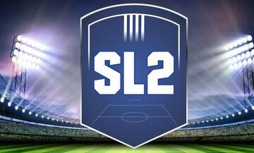 Την Τρίτη oι αποφάσεις στην Super League 2