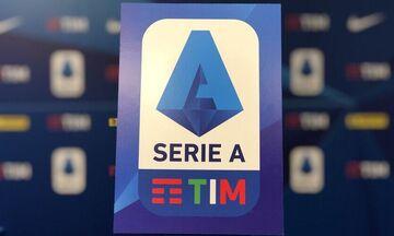 Serie A: Το υγειονομικό πρωτόκολλο για την επανέναρξη του πρωταθλήματος