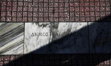 Δήμος Αθηναίων: Επαναλειτουργούν την Τρίτη (19/5) οι αθλητικοί χώροι, αλλά όχι για τους δημότες