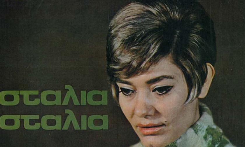 Τα τραγούδια έχουν ιστορία: «Σταλιά σταλιά» (1968) - «Να το δώσεις να το πει ο Καζαντζίδης!»  (vid)