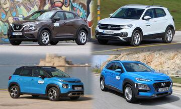 Οικονομικά και στιλάτα μικρά SUV έως 1.200 κ. εκ.!