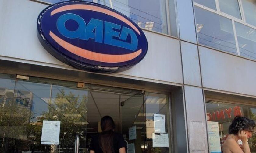 Επανένταξη στην αγορά: 9.000 θέσεις με μισθό 830 ευρώ προσφέρει ο ΟΑΕΔ