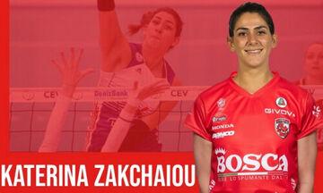 Και επίσημα στην Κούνεο η Κατερίνα Ζακχαίου: «Ανυπομονώ...»