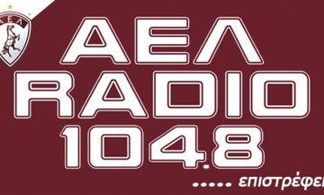 Στις 25 Μαρτίου στον «αέρα» το AEL RADIO 104.8