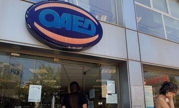 ΟΑΕΔ: Προσλήψεις 9.000 επιδοτούμενων ανέργων με αποδοχές 830 ευρώ