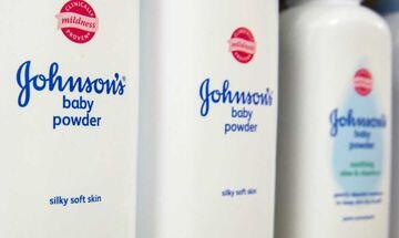 Η Johnson & Johnson αποσύρει ταλκ από την αγορά