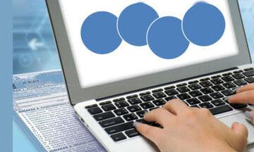 Ηλεκτρονικά η χορήγηση των ληξιαρχικών πράξεων και των πιστοποιητικών δημοτολογίου