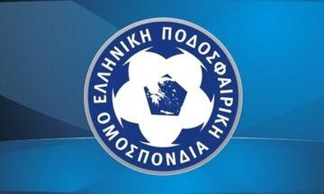 Τον Ιούνιο οι αποφάσεις της Επιτροπής Αδειοδοτήσεων της ΕΠΟ