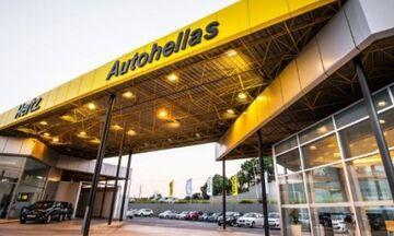 Autohellas για πτώχευση Hertz: Συνεχίζονται κανονικά Hertz, Thrifty, Dollar και Firefly στην Ελλάδα