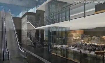 Μετρό Θεσσαλονίκης: Πότε θα παραδοθεί - Τι είπε ο Κώστας Καραμανλής - Βίντεο με τον σταθμό Βενιζέλου