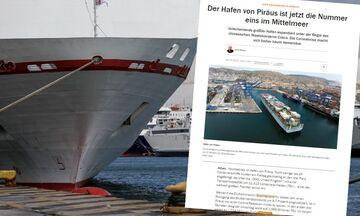 Η Handelsblatt για το λιμάνι του Πειραιά: «Κεφάλι του δράκου στην Ευρώπη»