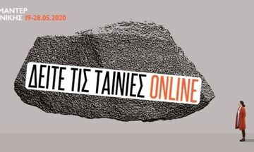 22ο Φεστιβάλ Ντοκιμαντέρ: Online συζήτηση για την «Ανθρωπόκαινο»